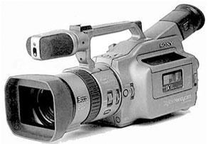 Sony DCR-VX1000